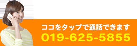 019-652-5855